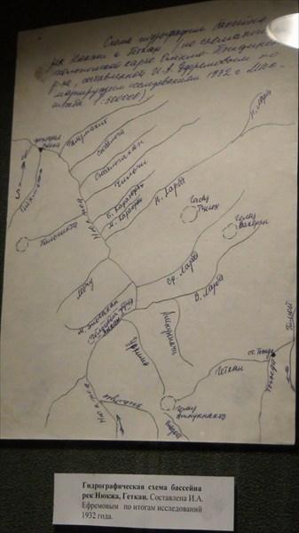 Географическая схема