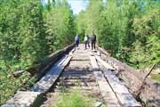 Мост через Юрюзань